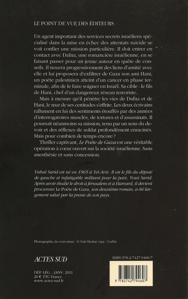 Actes Noirs - 2011-01 - Yishaï Sarid - Le Poète de Gaza - Verso