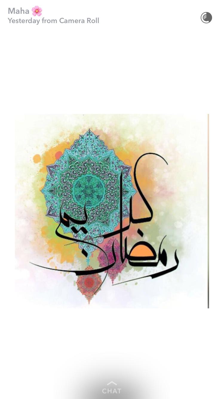 Pin By Real Elegance On Poster Pinterest Ramadan Ramadan