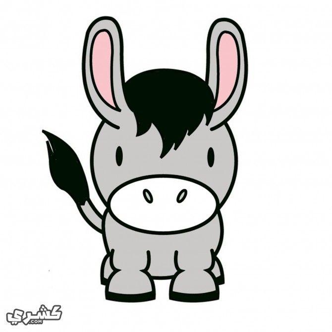 كيف ترسم حمار بالخطوات والصور Cute Donkey Donkey Drawing Cute Drawings
