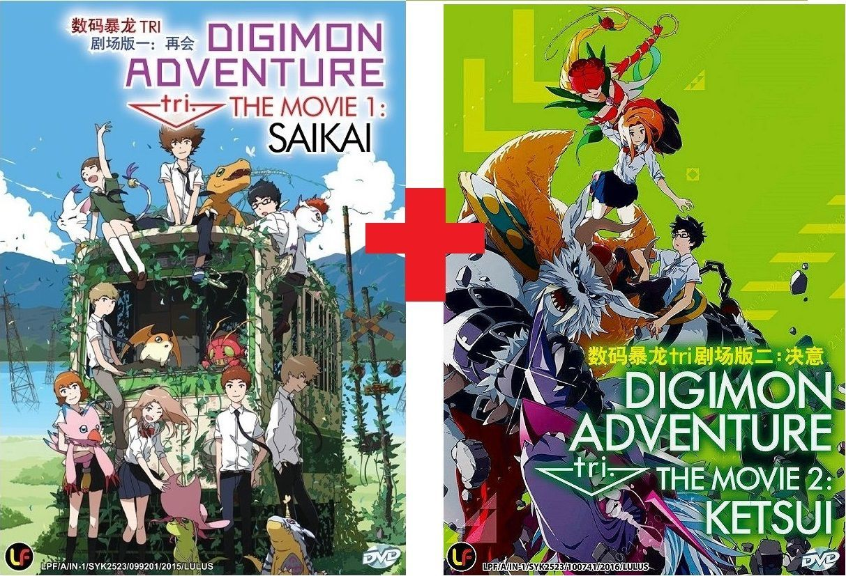 digimon adventure tri movie 1 english sub
