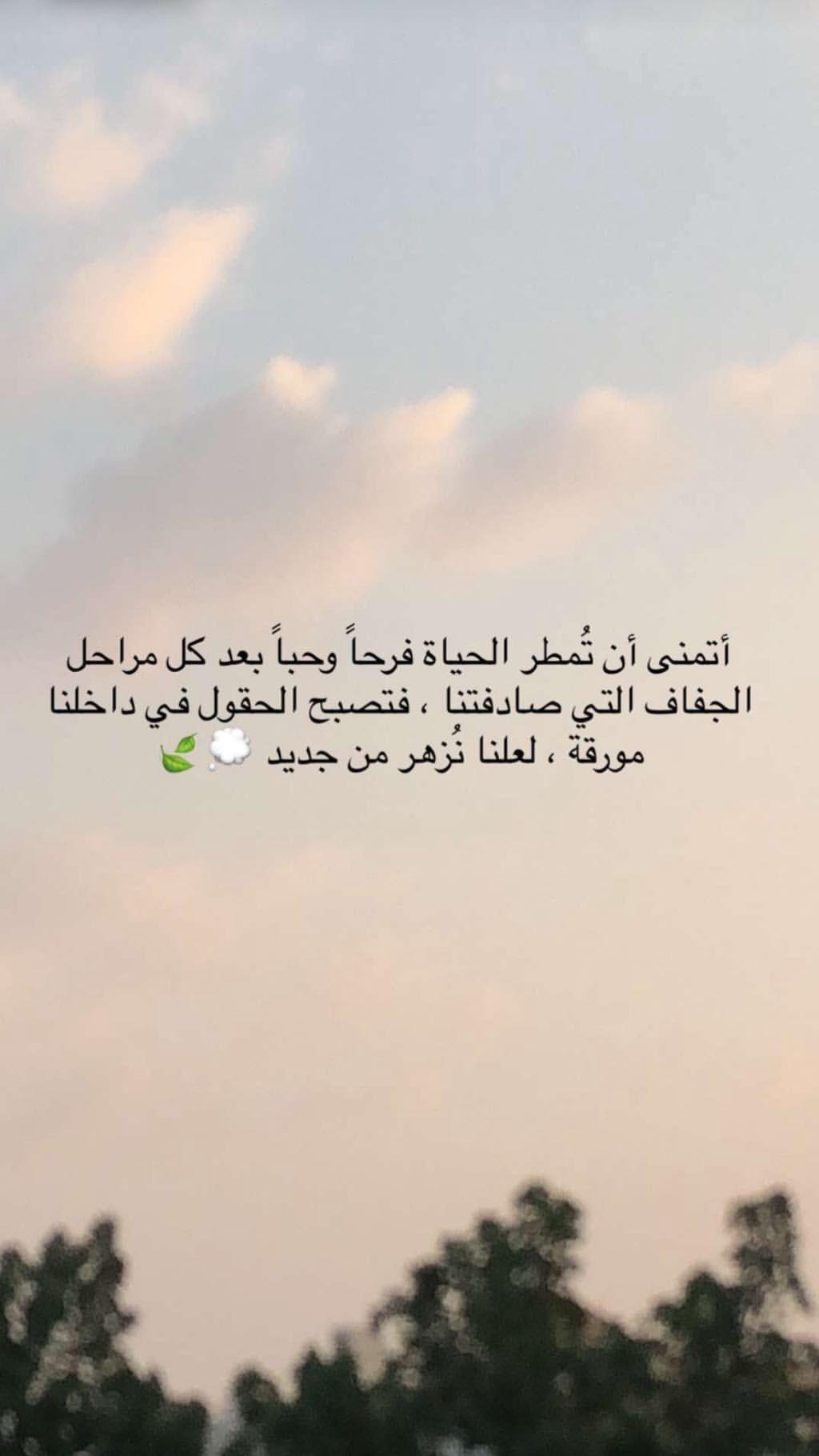 اللهم امين يارب العالمين Book Quotes Words Quotes Arabic Words