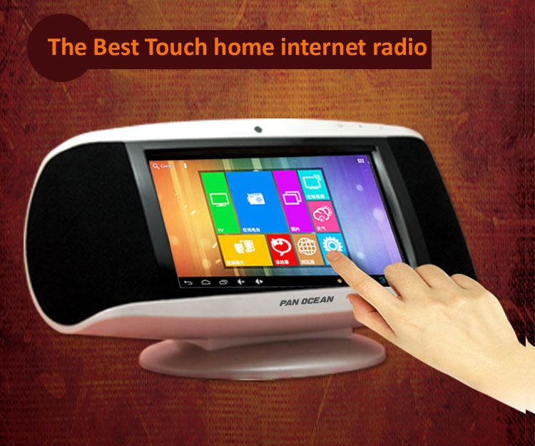 """7"""" Portable Radiothe best Android music system"""