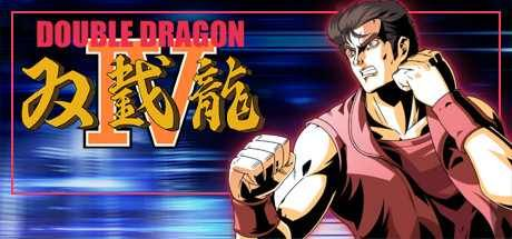 Double Dragon IV PC Free Download Full Game . Double Dragon IV game for PC was launched, and we'll give it to you with free download. Download Free Double Dragon IV Complete Game PC and enjoy playing this Violent, Action game  starting today on PC of your room.  Double Dragon IV PC Free...