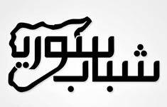 ألوان العناصر بطريقة اختبار اللهب الكيمياء العربي Arabic Calligraphy Chemistry Calligraphy