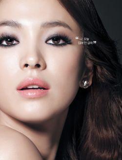 38 trendy wedding makeup korean song hye kyo  korean