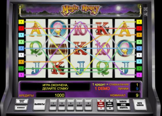 Играть в игровой автомат magic money игровые автоматы нью