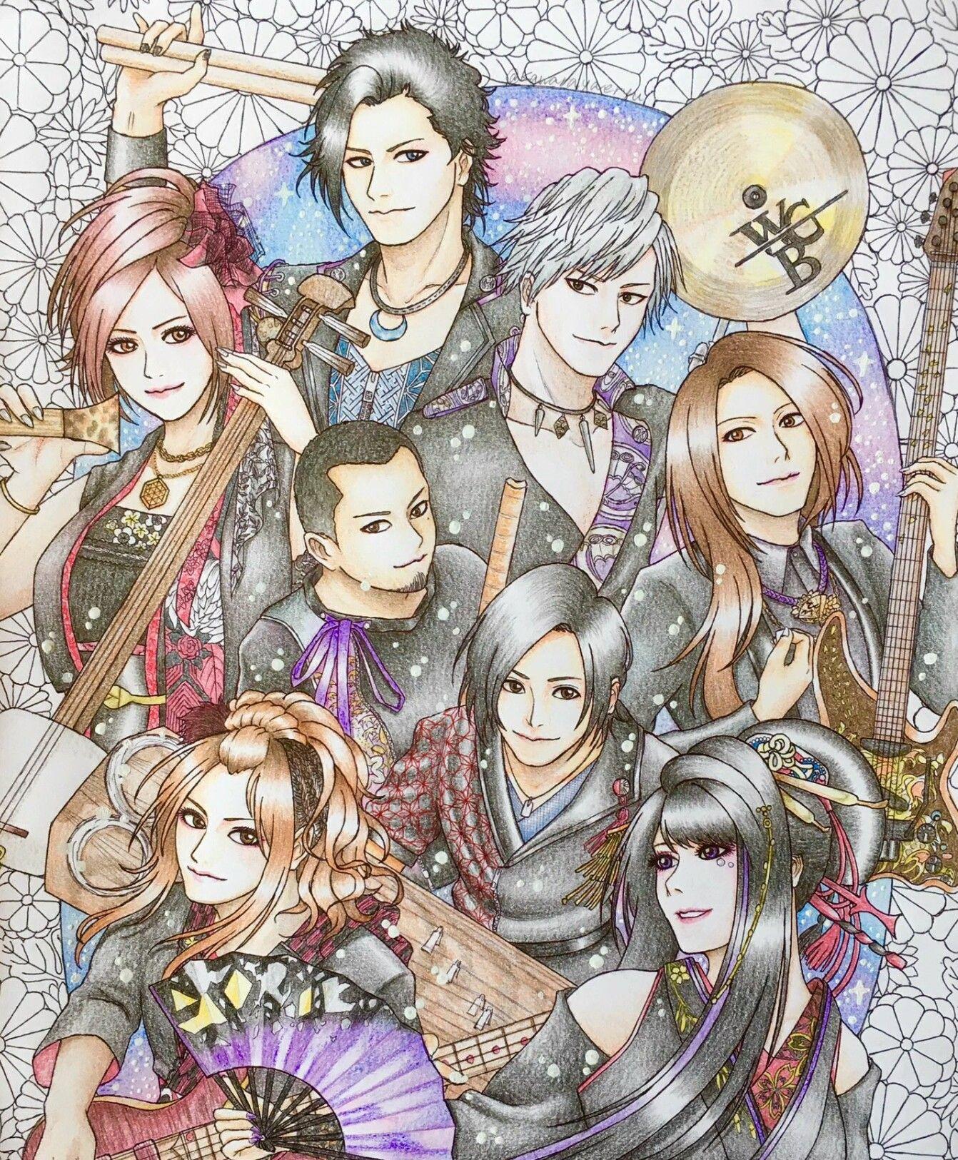和楽器バンド 和楽器バンド 和楽器 バンド