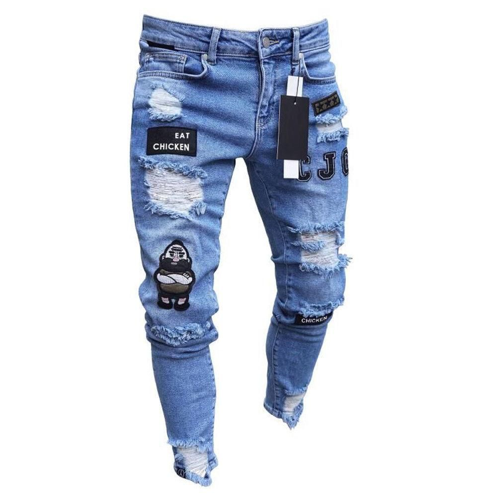 NEWSEE Boys Skinny Fit Ripped Destroyed Distressed Stretch Denim Slim Jeans Pants