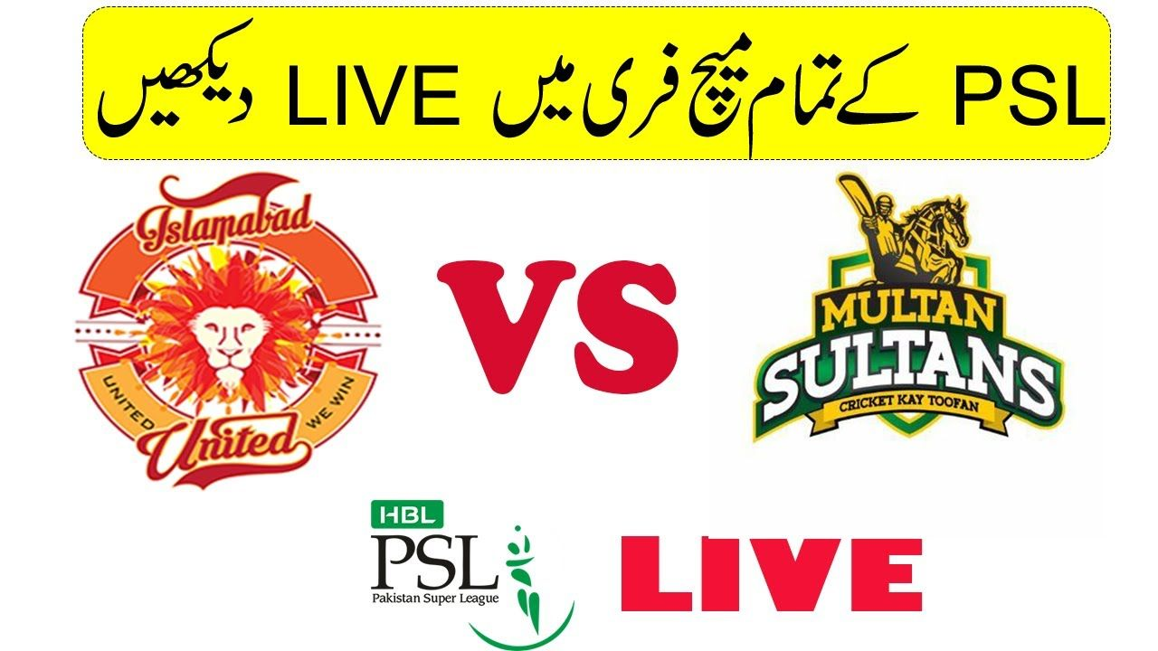How To Watch PSL Live HD Free 2020 PSL Live Match Today