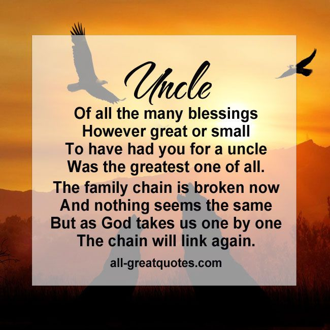 Of all the many blessings however great or small uncle