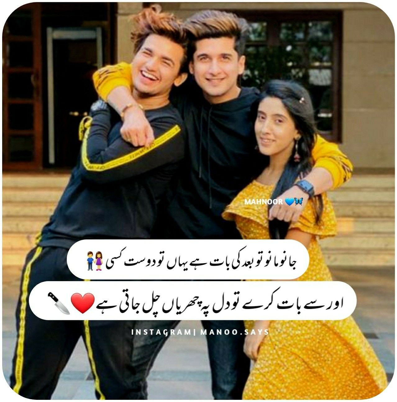 Pin By Rafia Ansari On Urdu Quotes Attitude Quotes For Girls Friends Forever Quotes Cute Funny Quotes