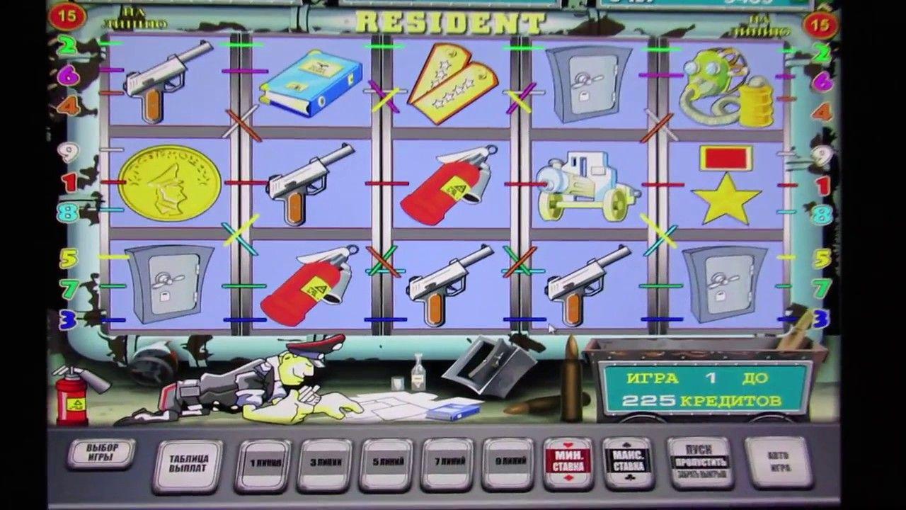 Безкоштовні онлайн ігри слот автомати