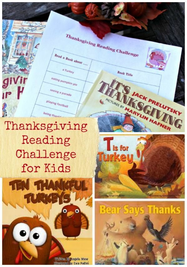 FREE printable Thanksgiving book activity -- fun reading challenge for kids w/great picture book list!