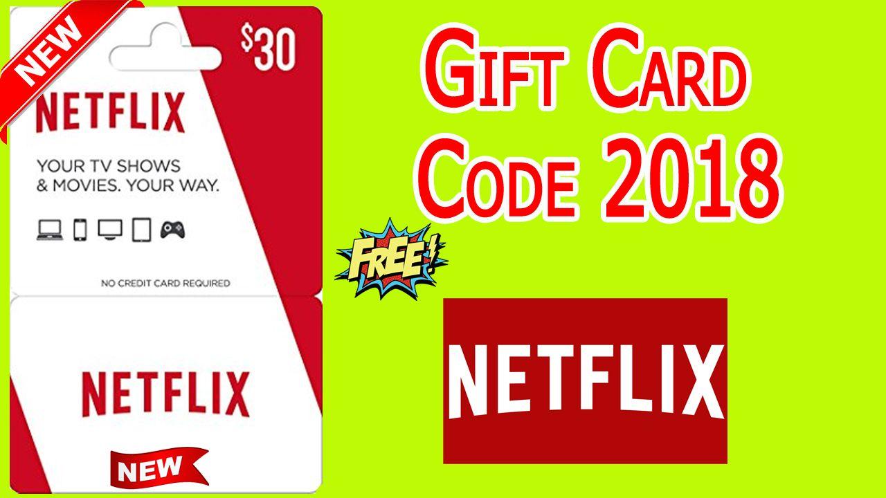 netflix gift card code generator - netflix gift code hack