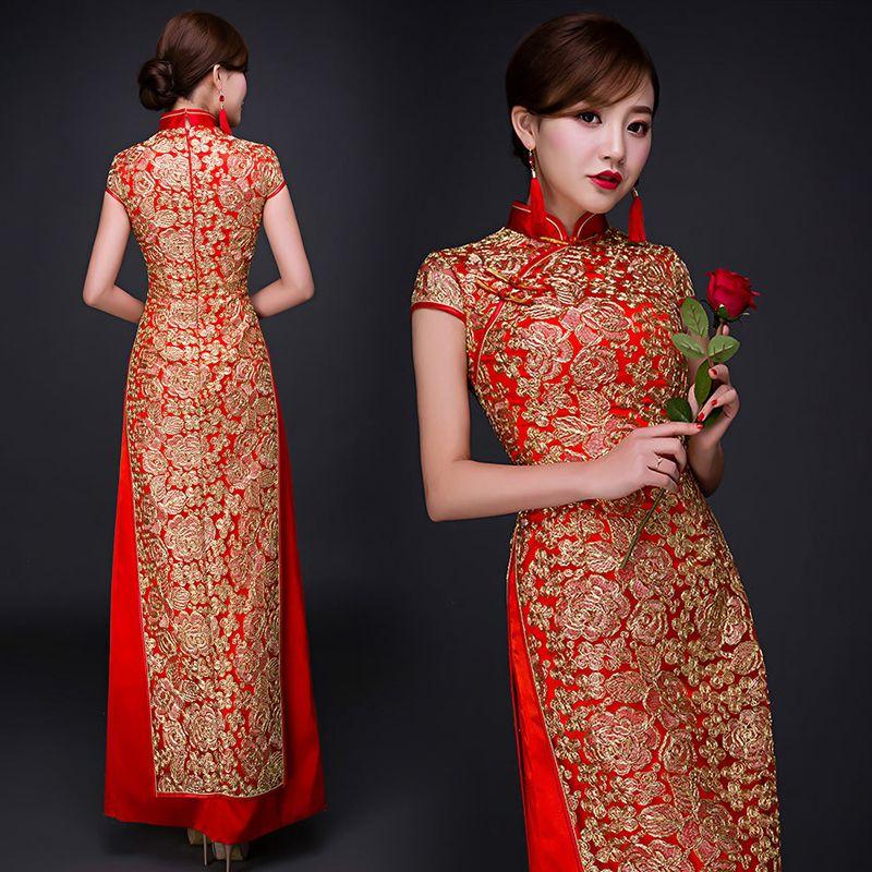 Size XL Women/'s Glitter Pink Floral Ao Dai w// Pants Vietnamese Ao Dai Dress