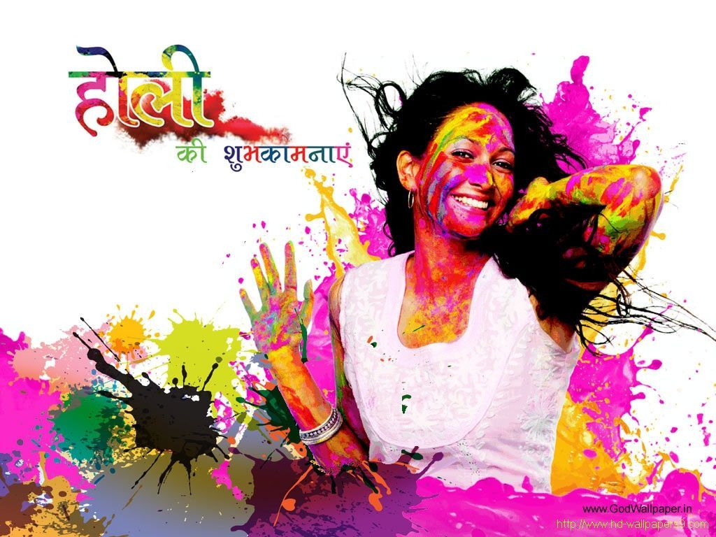 happy holi 2017 hd images for Facebook