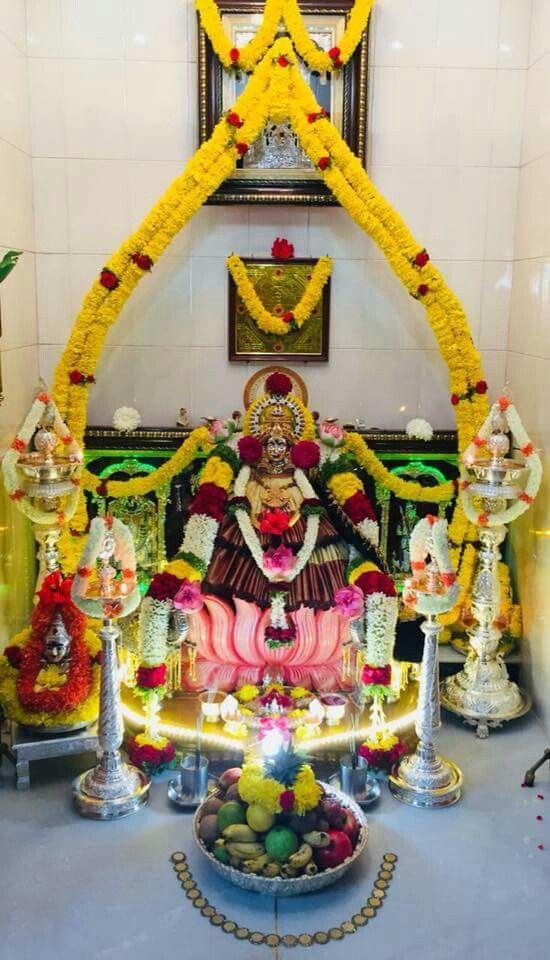 Festival Decorations Wedding Decorations Flower Rangoli Puja