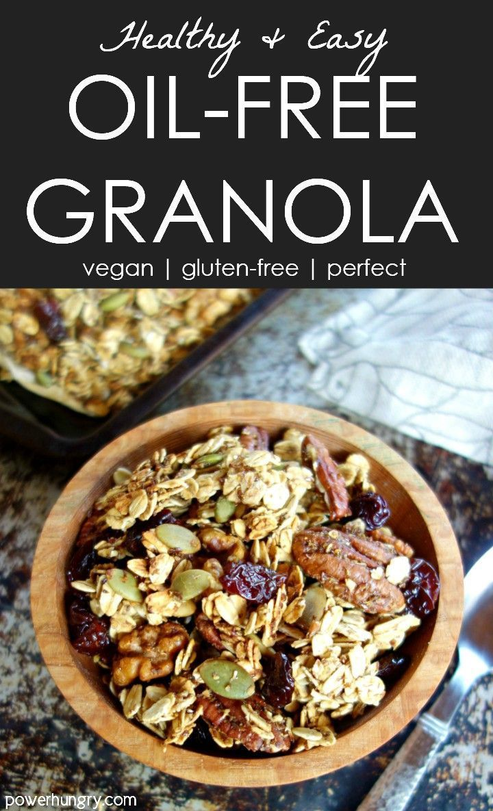 Easy healthy and CLUSTER-IFIC granola that happens to be oil-free vegan and gluten-free! The syrup is made from flaxseed meal (or ground chia seeds) and coconut sugar. Vary the spices nuts/seeds and dried fruits to make it your own unique blend. #oilfree #glutenfree #hea #flaxseedmealrecipes Easy healthy and CLUSTER-IFIC granola that happens to be oil-free vegan and gluten-free! The syrup is made from flaxseed meal (or ground chia seeds) and coconut sugar. Vary the spices nuts/seeds and dried fr #flaxseedmealrecipes