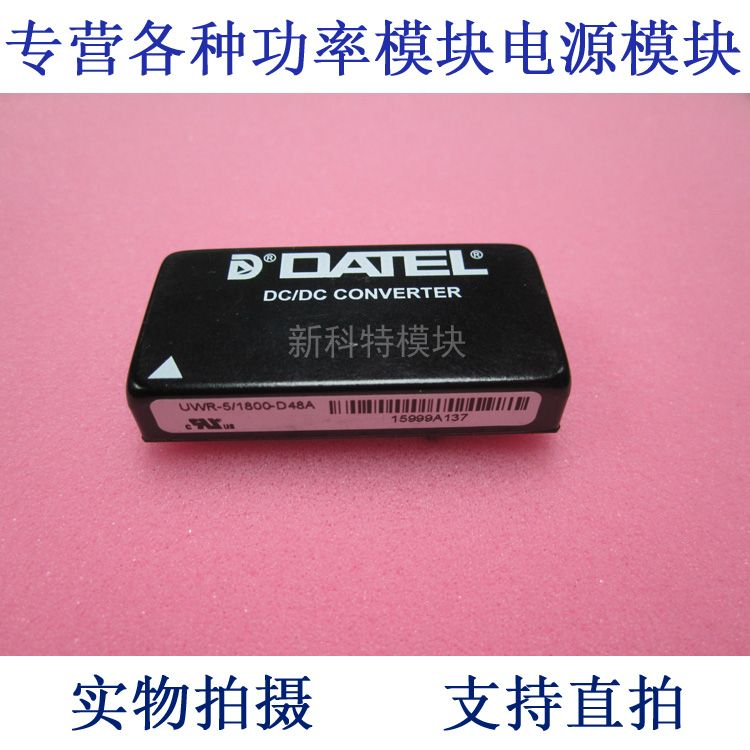Business & Industrial DATEL UWR-5/1800-D48A DC/ DC CONVERTER Other ...
