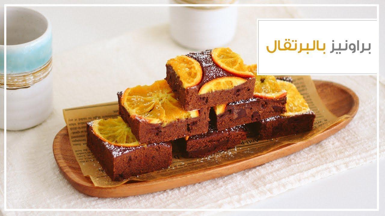 Orange Brownies Recipe Brownie Recipes Orange Brownies Desserts