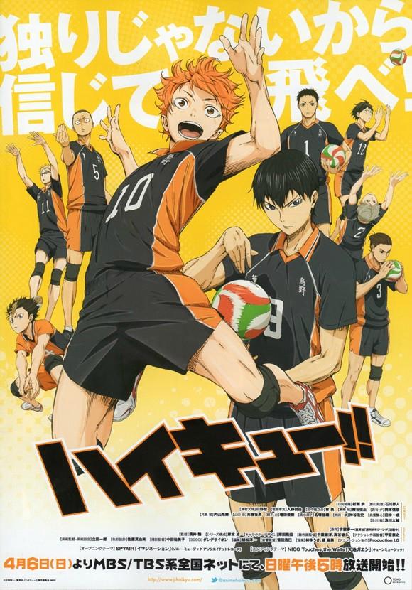 anime poster haikyuu Google Search Haikyuu, Manga