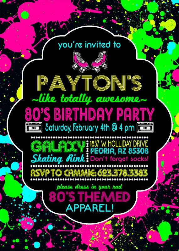 80s Birthday Invitation Party Rollerskating Invitations