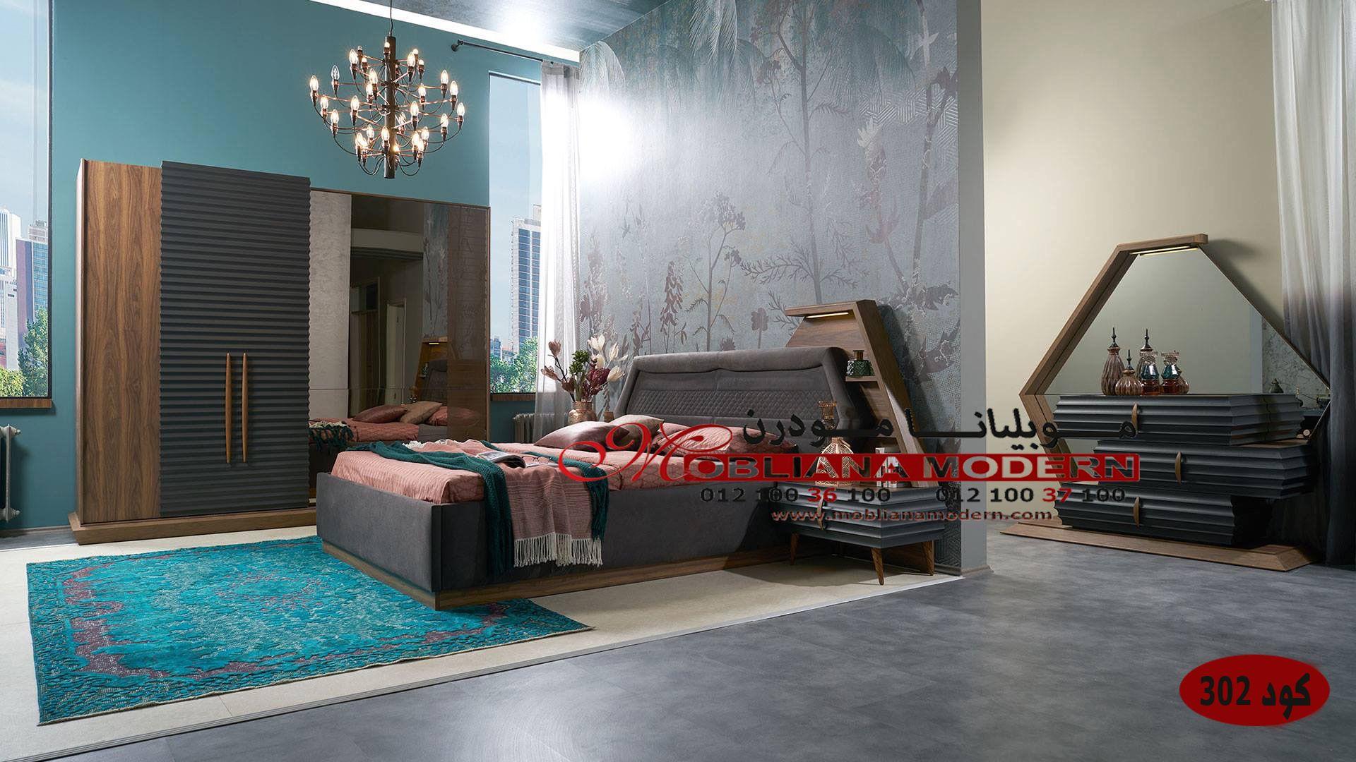 Gray Bedroom Gray Bedroom Bedroom Interior Bedroom