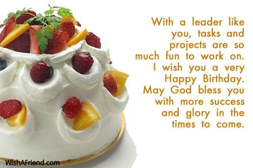 Birthday Quotes For Ex Boss Quotes Happy Birthday Wishes