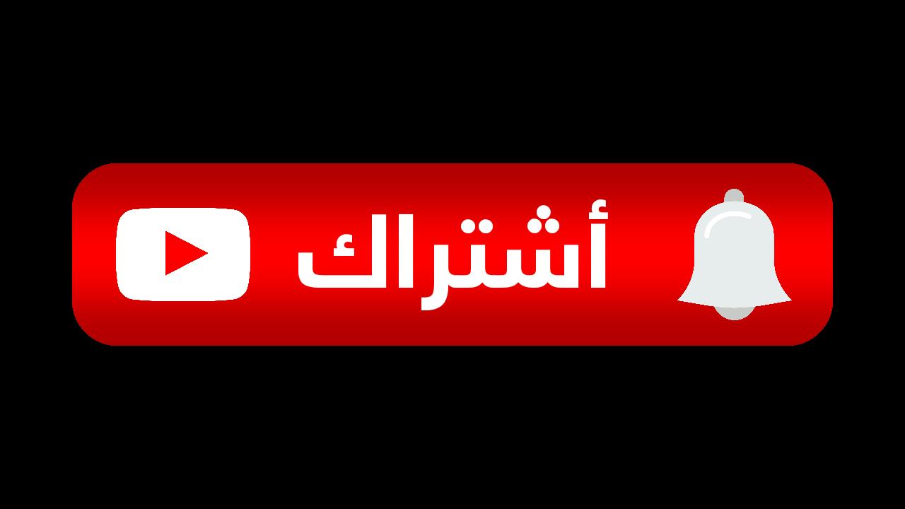 شعار الأشتراك باليوتيوب Gaming Logos Logos Animals And Pets