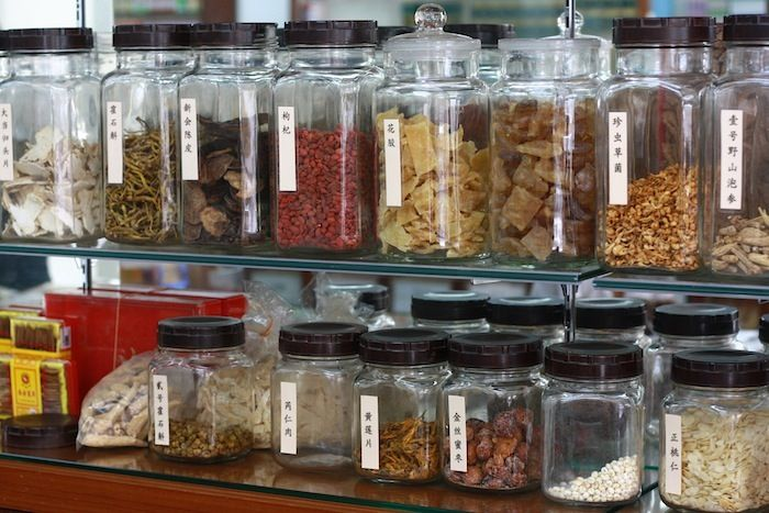 Glass Jars Of Chinese Medicine And Herbs In A Chinese Medical Hall In Penang Chinese Herbal Medicine Chinese Medicinal Herbs Chinese Herbs