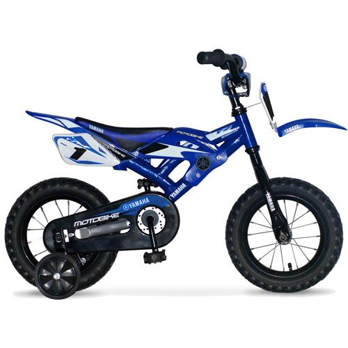 For Baron Without Training Wheels Bike With Training Wheels