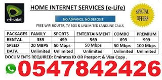 ETISALAT ELIFE WiFi HOME INTERNET | 24/7 SERVICES +971547842426
