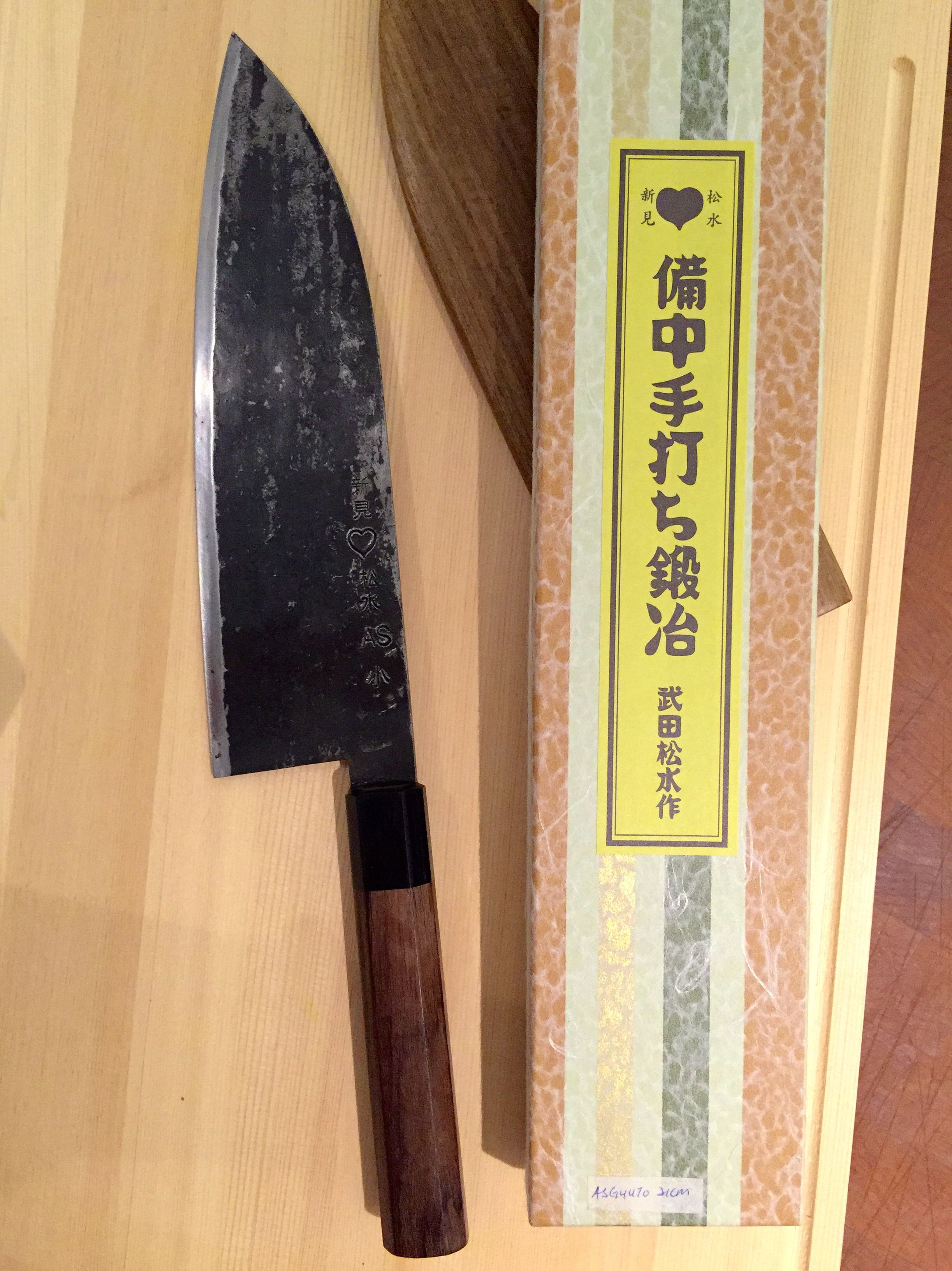 Takeda AS Gyuto 210mm Hitachi Aogami Super Steel Blade Core with ...