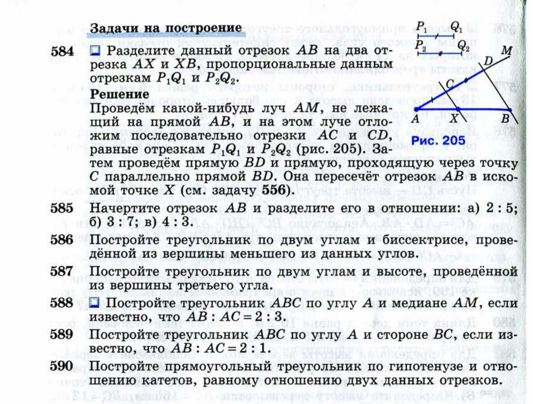 гдз по физике онлайн 10класс тихомирова яворский
