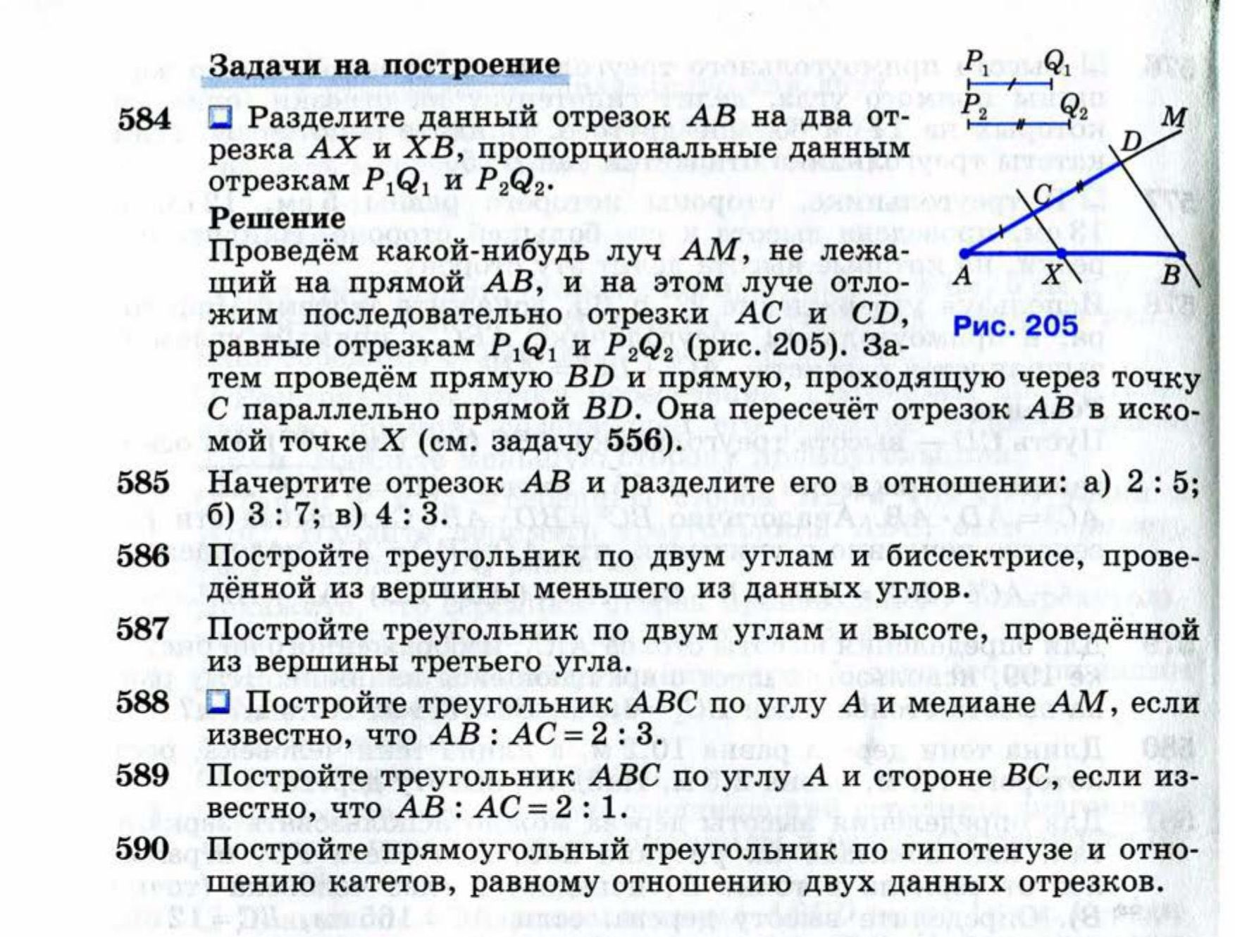 гдз физика рабочая тетрадь тихомирова