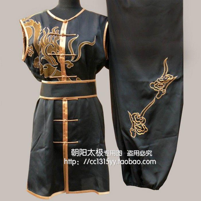 Customize Chinese wushu uniform Kungfu clothing Martial arts