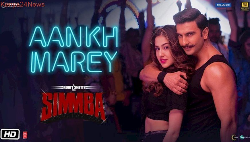 Simmba Aankh Marey Bollywood Music Videos Bollywood Music Movie Songs