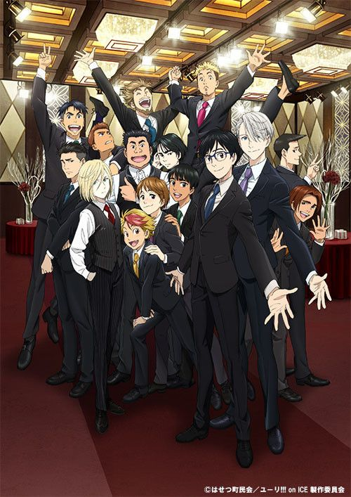 Yuri On Ice Movie! This Is Not A Drill! - The Geekiary