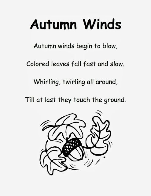Short Autumn Poems 2