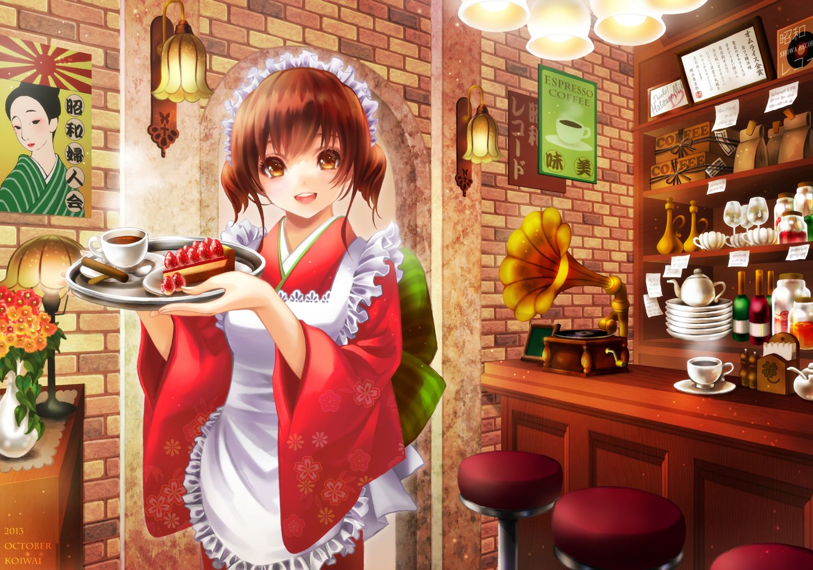 ANIME ART meido cafe. . .maid restaurant. . .waitress