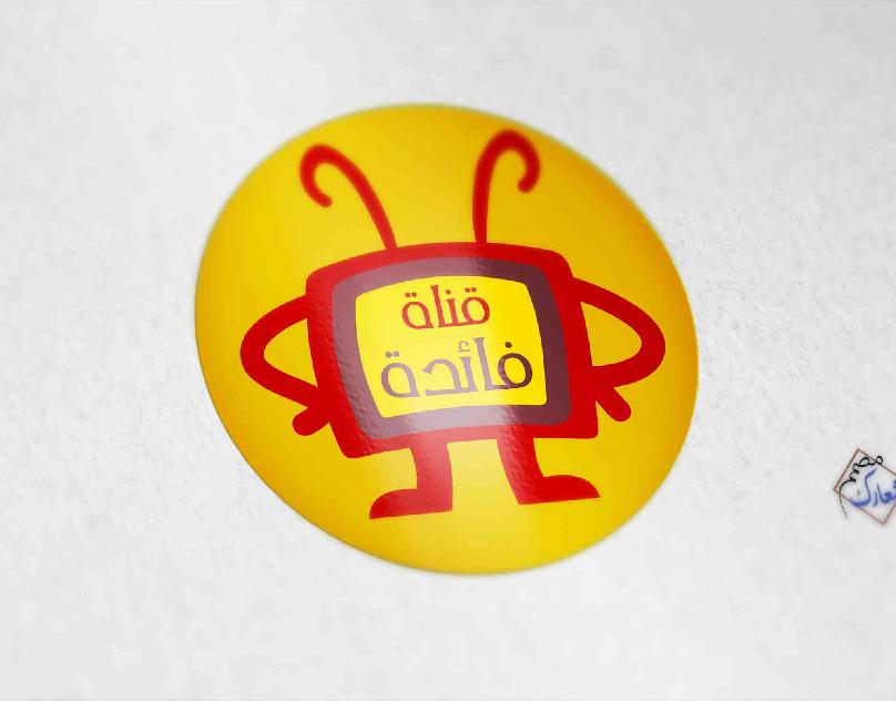 تصميم شعار قناة في اليوتيوب Graphic Design Art Behance Design