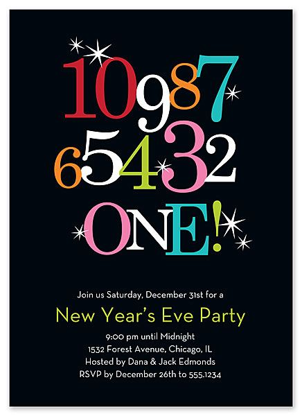 Noted New Years Eve Invitations New Years Eve Birthday Party New Year S Eve Countdown