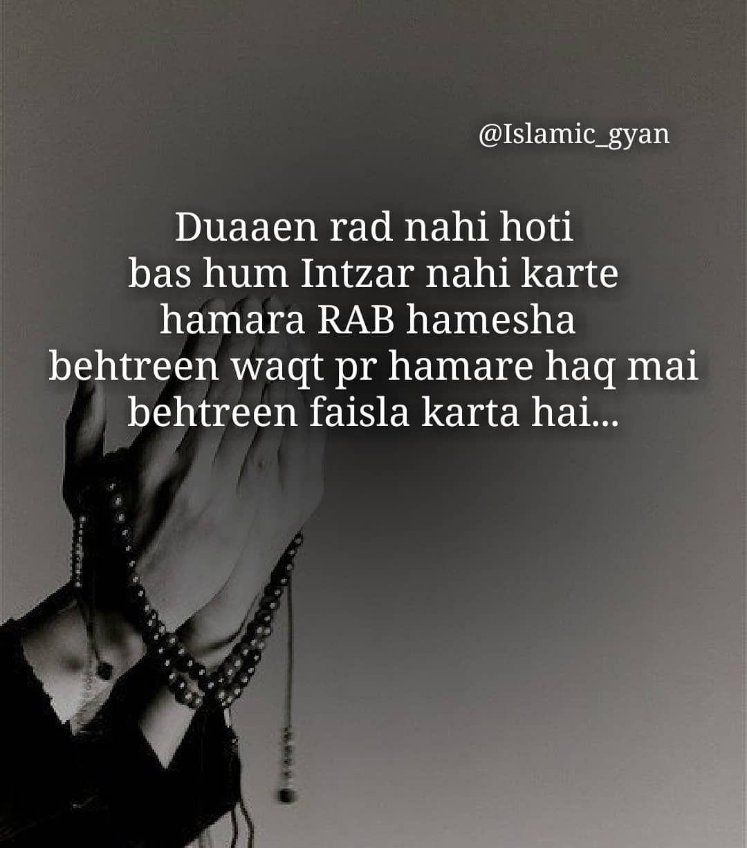 Pin on Allah s love