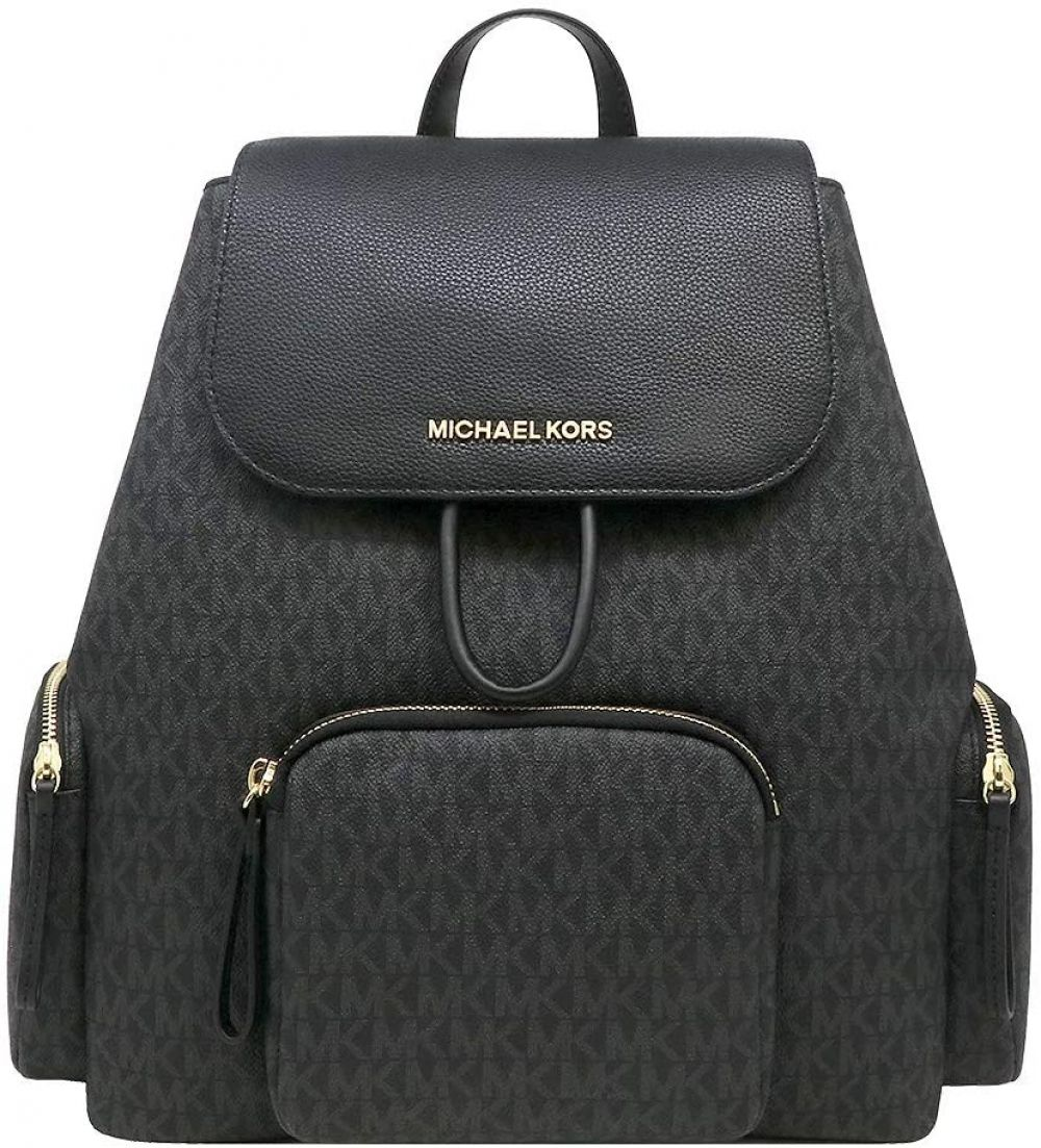 Michael Kors Abbey Large Cargo Backpack By Collection De Prestige Shop The Collection At Https Www Colle Black Backpack Black Backpack Purse Leather Backpack