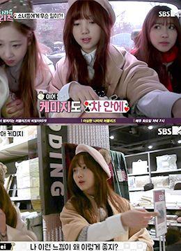 "Singer, Kay from #Lovelyz SBS MTV ""이상한 나라의 러블리즈"""