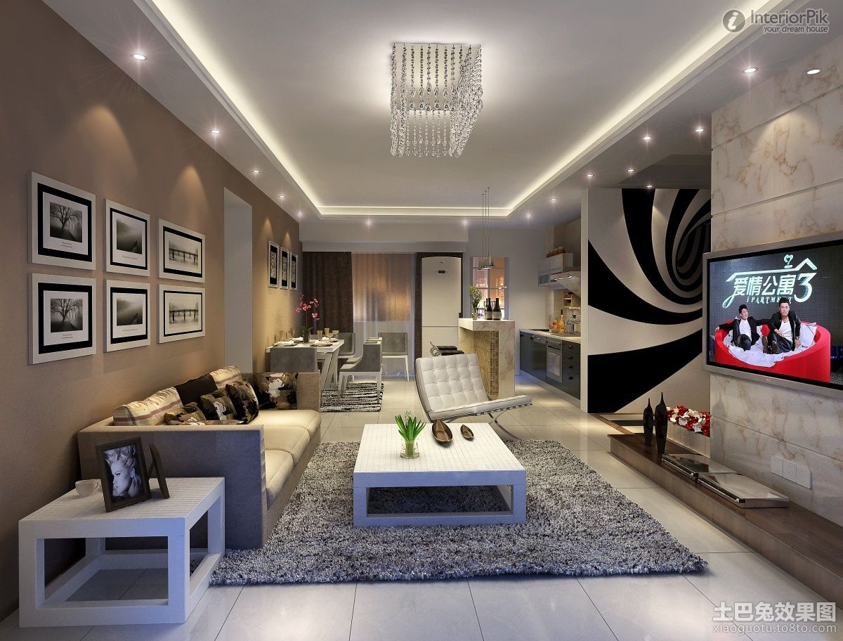 Modern Living Room Design 2013 2013 new living room ceiling decoration effect pictures | 2017
