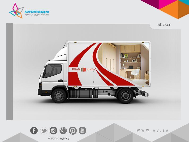تصميم وطباعة ستيكر سيارات وشاحنات Cars Stickers Visions Agency Design Print Car Sticker Recreational Vehicles Vehicles Advertising