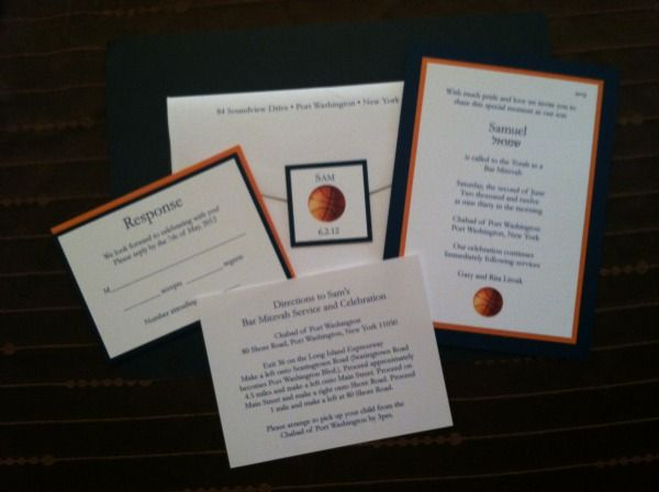 Basketball Bar Mitzvah Invitations by Cindy Witkow Designs