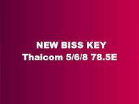 New CW Biss key Thaicom 5 CBand KUBand Update 17 February 2017 | TV