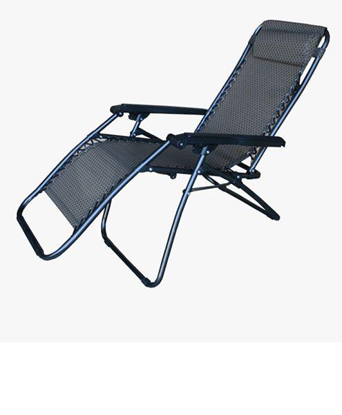 Tri Fold Beach Lounge Chair